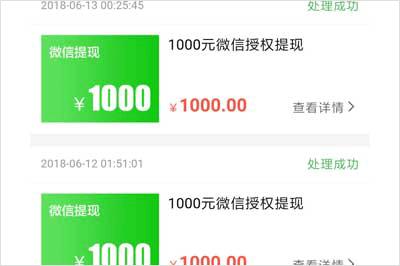 教你用手机一天稳赚200块!想赚钱的赶快看看吧,错过就没有了!