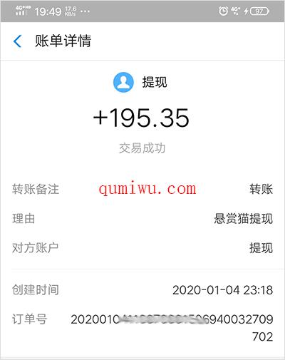 手机赚钱日赚300是真的吗?手机赚钱已有人收款83601元与68190元!