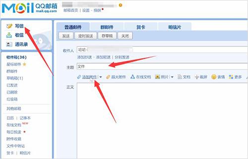 qq邮箱格式怎么写(QQ号后面加上@qq.com)